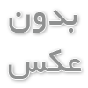 دانلود آهنگ دل که تنگ ابوتن دل که داغ ابوتن محسن باغی